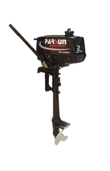 parsun 2hp 2 stroke outboard motor